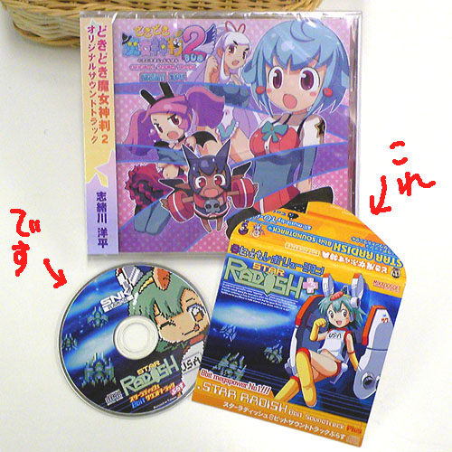 Star_CD.jpg